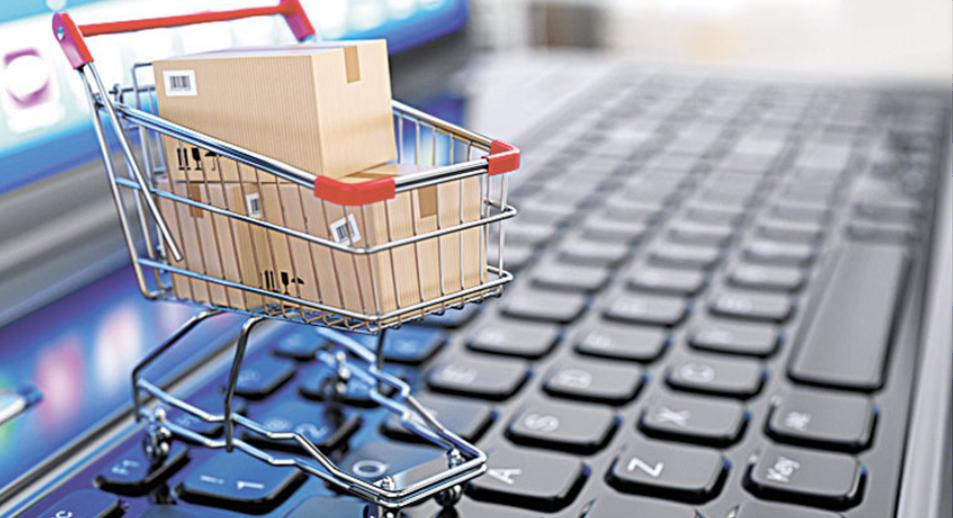 e-commerce website development company in sikar